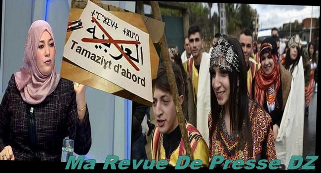 naima salhi boycott langue arabe